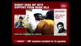Maharashtra MLA Bachchu Kadu Defends Unruly Shiv Sena MP thumbnail
