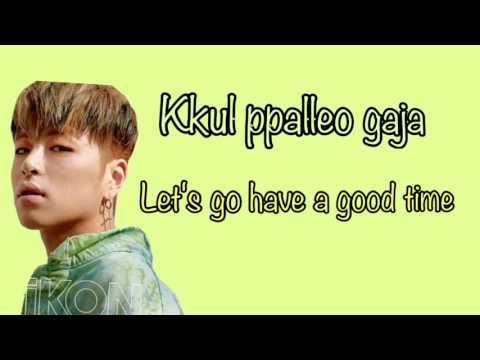 IKON B-Day English/Han lyric video