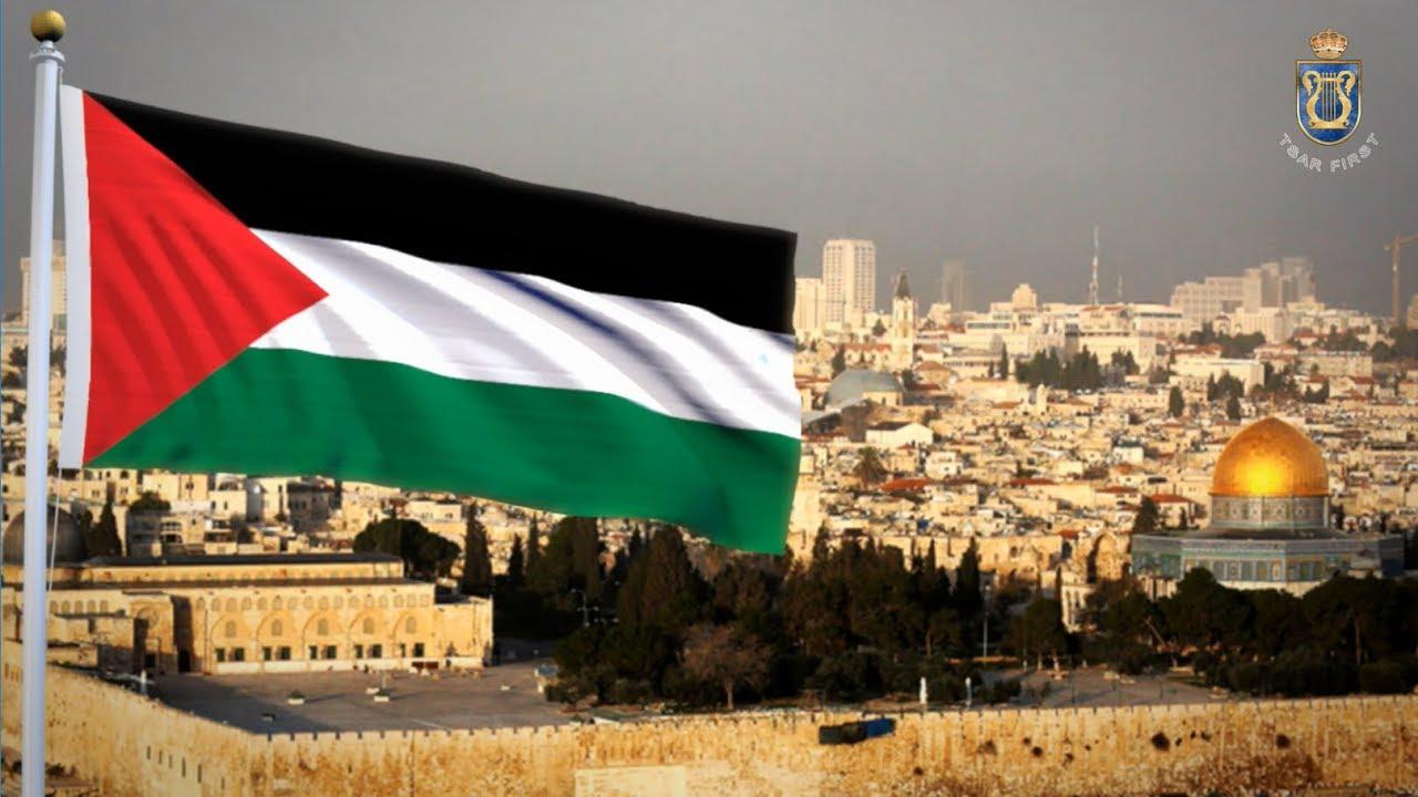 """النشيد الوطني الفلسطيني """"فدائي""""   Palestinian National Anthem (AR ..."""