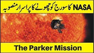 Nasa Parker Solar Probe Mission in Urdu Hindi