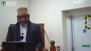 LIVE- Friday Prayers NMIC UK 09/04/2021