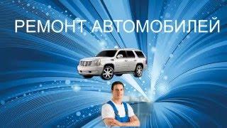 Замена масляного насоса на Audi A 4