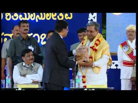 University of Mysore  Valedictory of the centenary celebrations