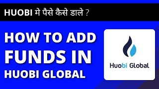 How to Add Fuฑds in Huobi Global Exchange??