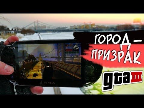 ГОРОД-ПРИЗРАК в Grand Theft Auto 3 thumbnail