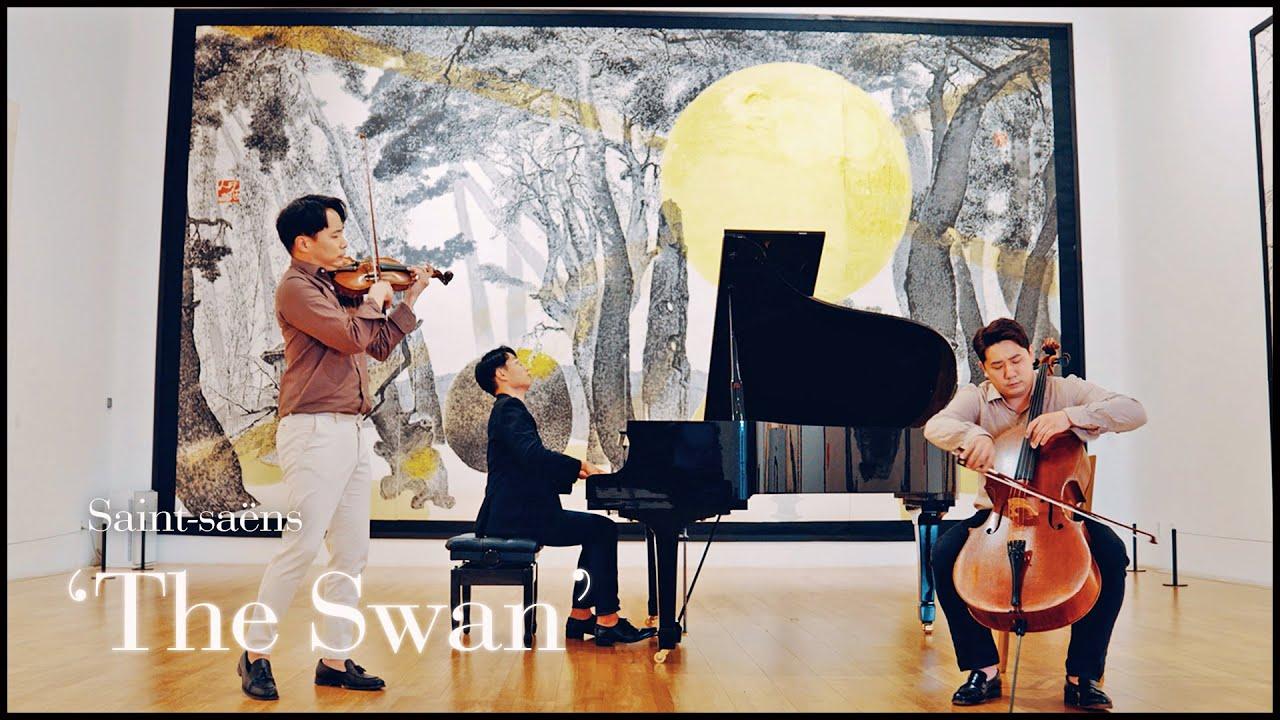 힐링되는 음악🎵 생상스 '백조' 🦢The SWAN│in 경주솔거미술관 / 'SUNRISE' Trio ver  (Saint-Saëns)