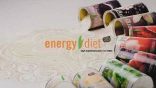 Презентация Energy Diet (Энерджи Диет) от NL International