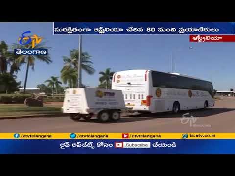 First Australian Repatriation Flight from India   Lands in Darwin