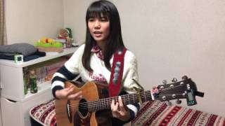 back number / 高嶺の花子さん 弾き語り(凛12歳)