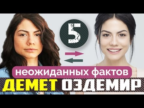 Demet Ozdemir. 5 Unexpected Facts | ENG Subtitles