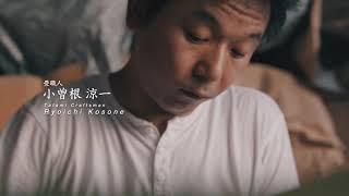 禅庵  -畳の奥義- thumbnail