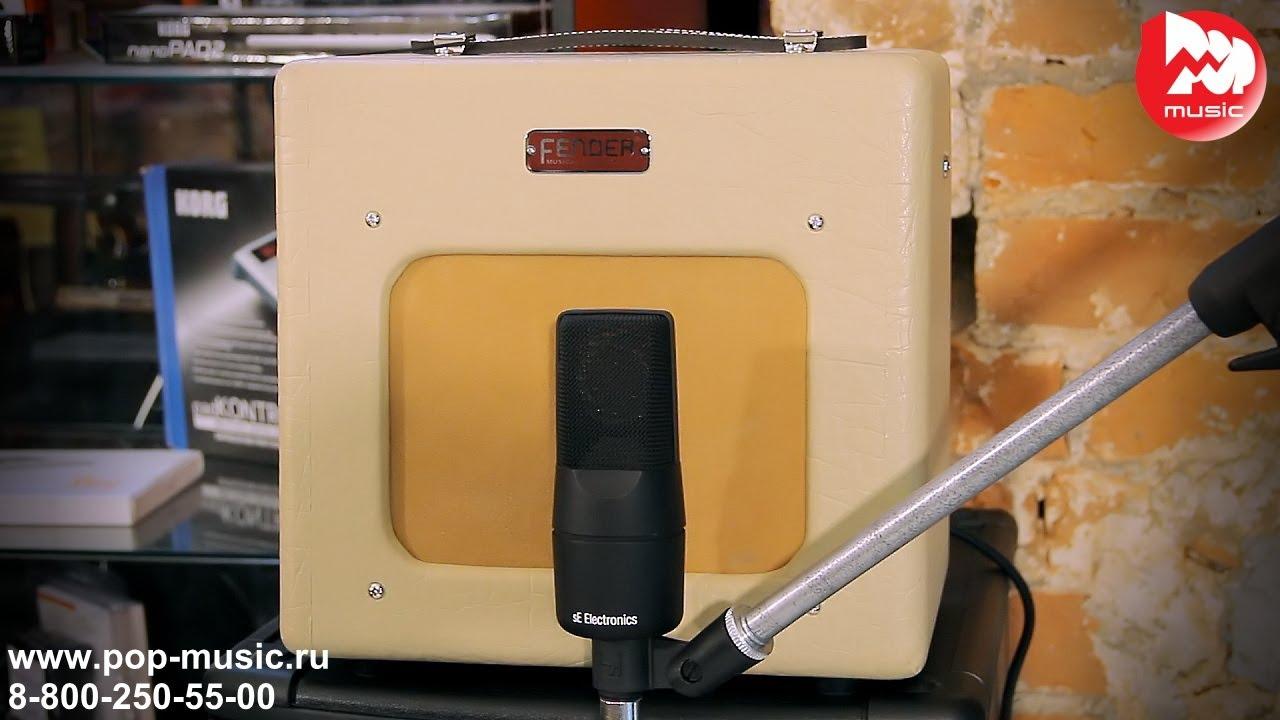 Гитарный ламповый комбоусилитель marshall jvm 210h построенный в британии, 100-ваттный, полностью ламповый усилитель 2х12 jvm210 имеет. Колонки и мониторы, транзисторные и ламповые гитарные усилители, а также менее дорогие твердотельные и гибридные аппараты. Marshall купить.