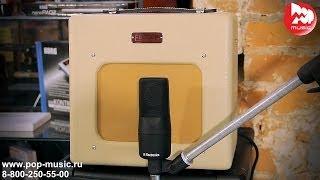 ламповый комбик FENDER CHAMPION 600(Компактный гитарный комбоусилитель FENDER CHAMPION 600 https://goo.gl/TNiYLZ – это тот самый ламповый звук, заточенный для..., 2013-12-29T06:53:40.000Z)