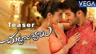 Chuttalabbayi Teaser || Aadi, Namitha Pramod || Latest Telugu Movie Teaser 2016
