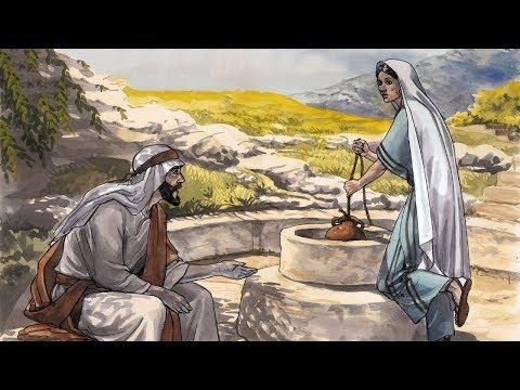 018 - Samaritan Woman  (Punjabi)