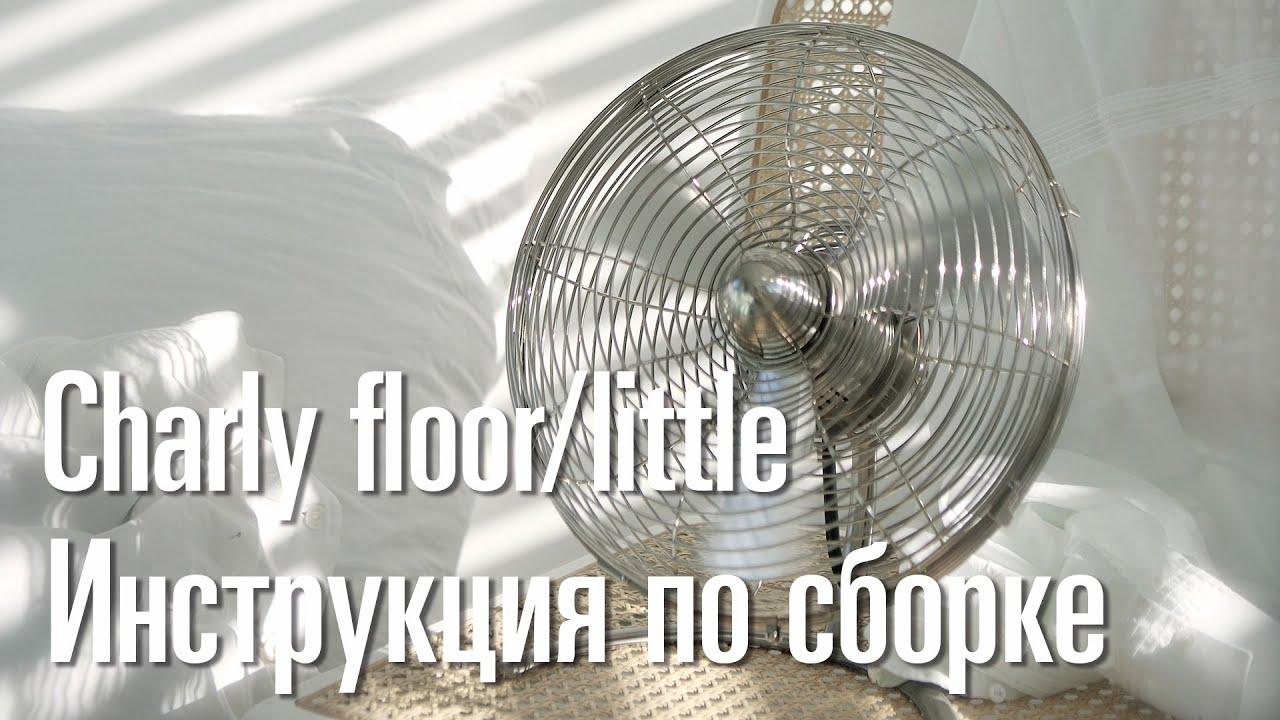 Вентиляторы – купить недорого по ценам со склада в интернет магазине dns технопоинт. Гарантия низких цен и высокого качества dns технопоинт. Заказывайте по низким ценам!. Можно купить вентиляторы в рассрочку или кредит.