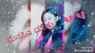 Neenu shailaja movei em cheppanu telugu song lyrics