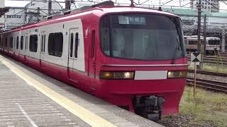 鉄道コレクション No_97 東の玄関・豊橋駅 名鉄 豊鉄 JR飯田線