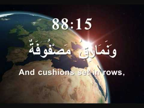 Surah Al Ghashiya-Mishary Al Afasy