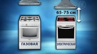 видео Установка вытяжки. Правильный выбор и монтаж вытяжки для кухни