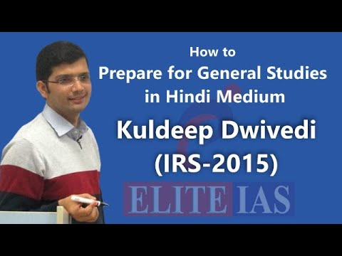 How to Prepare for General Studies in Hindi Medium | Kuldeep Dwivedi (IRS-2015) | ELITE IAS Academy