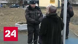 В жилом доме в Петербурге обезврежено взрывное устройство