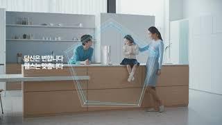 웰스더원 정수기 TV 광고(15초 ver.)