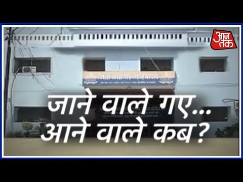 Vardaat   Dasna Jail Awaits Real Culprit Of Aarushi Talwar