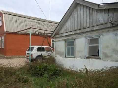 продажа дома в Краснодарском крае - YouTube