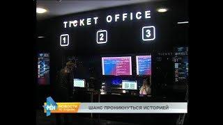 """Легенда о Коловрате"" вышла в прокат в Иркутске"