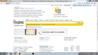 Помоги решить проблему с Яндекс Деньги