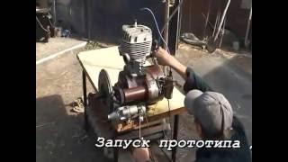 видео Машины, работающие по циклу Стирлинга