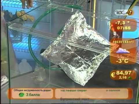 Гексафторид серы в домашних условиях