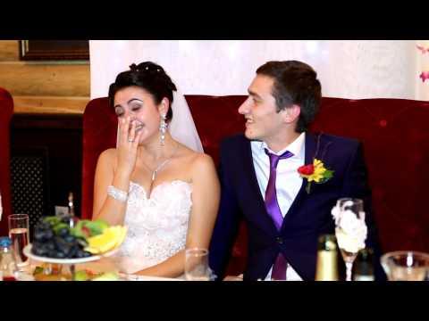 Поздравление невесты от своей лучшей подружки на свадьбе - Ржачные видео приколы