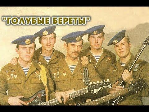Фестиваль ''Когда поют солдаты' 1988 год