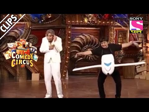 Krushna As Kaalia And Sudesh As A Plane - Kahani Comedy Circus Ki