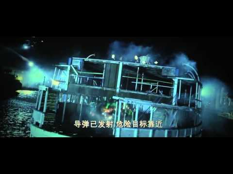Transformers 4 Age of Extinction - Ratchet Death Scene HD (Re-Post)