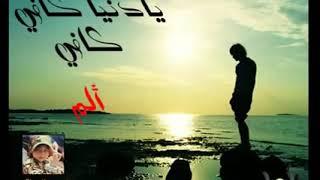اجمل اغنية شيعية حزينة 💔😓