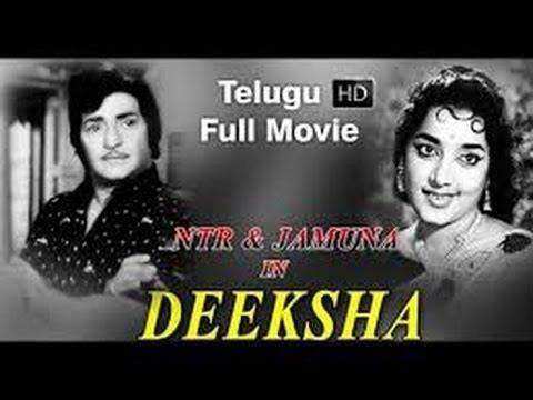 Deeksha (1974) Telugu Old Movies   NTR, Jaggaiah, Jamuna ,Anjali Devi   Telugu Movies