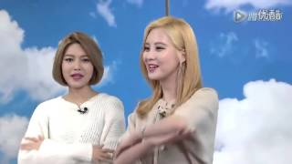 SNSD Seohyun & Xiuying SooYoung & SeoHyun Sing world Chinese Arts
