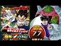 STAGE 77! STR Kid Gohan Extreme Z-Awakening! Dragon Ball Z Dokkan Battle