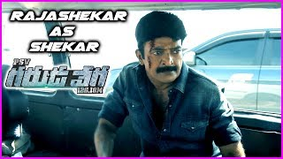 Garuda vega movie promo - rajashekar as shekar | intro teaser | pooja kumar