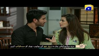 Feroz Khan & Sana Javed | Comedy Scene | Dino Ki Dulhaniya | HD