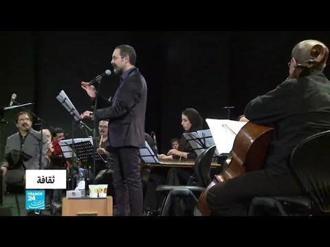 مؤسسة إيكو الدولية تدعم الموسيقى الإيرانية التقليدية  - 11:54-2019 / 10 / 15