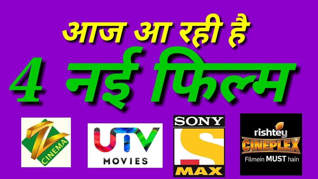 Today 4 Upcoming Hindi Dubbed Movie TV Premiere | Zee Cinema,Rishtey  Cineplex,Sony Max