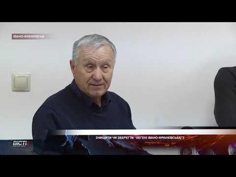 """Знищити чи зберегти """"легені Івано-Франківська""""?"""