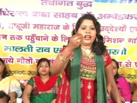 Jyotiba Phule Sahib Bhojpuri mission Songs Dr Ambedker Mission Geet Vol-1 Sung By Sangeeta Bhart