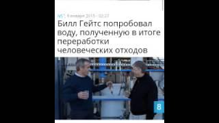 Где скачать взломанные игры на андроид(Ссылка http://trashbox.ru/, 2015-01-09T07:15:19.000Z)