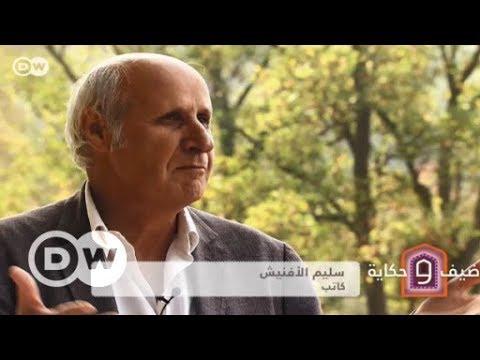 سليم الأفنيش: من حياة الخيام في الصحراء إلى أديب في ألمانيا | ضيف وحكاية  - 12:55-2018 / 11 / 12