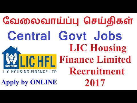 LIC Housing Finance Limited Recruitment 2017 in Tamil | Velaivaipu seithigal